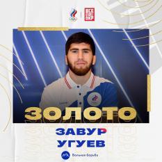 Дневник Олимпиады: Россия поднялась на пятое место в медальном зачете