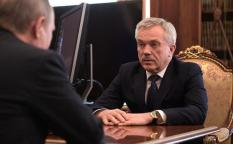 Путин принял отставку главы Белгородской области