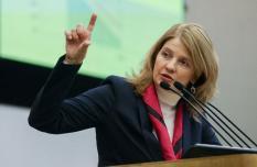 Наталья Касперская: необходимо минимизировать риски цифровой экономики для граждан, общества и государства
