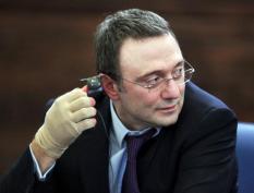 Керимова отпустили под залог в 5 млн. евро