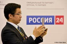 Китай: Открывая Россию и Урал