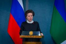 Наталья Комарова заявила о «новой Югре». Задачи поставлены до 2050 года