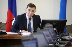 Куйвашев предложил ввести в Свердловской области новые налоговые льготы
