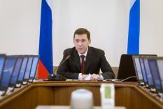 Евгений Куйвашев, губернатор Свердловской области