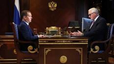 Медведев назвал условия перехода на четырехдневную рабочую неделю