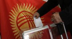 Выборы в Кыргызстане: Следует жить, шить сарафаны и белые платья из ситца