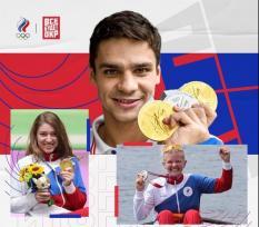 Дневник Олимпиады: российские спортсмены за день завоевали 2 золота, 3 серебра и бронзу