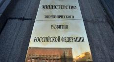 Пять моногородов Среднего Урала могут получить статус ТОР