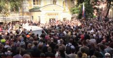 МГД: протест свелся к «движухе» и «картинке»