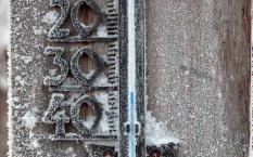 Свердловскую область ожидают аномальные морозы