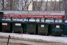 Куйвашев: До раздельного сбора мусора еще далеко