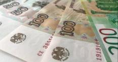 Средний размер пенсии в Свердловской области составил 14,6 тыс. рублей