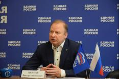 Началось предварительное голосование «Единой России»