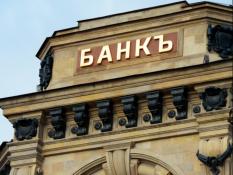 Forbes опубликовал список самых надежных российских банков