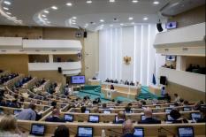 Совфед ратифицировал Конвенцию ШОС по противодействию экстремизму