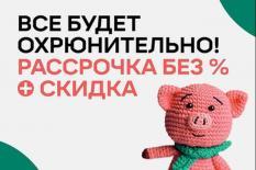 ФАС возбудила дело в отношении свердловского застройщика за «неэтичную» рекламу