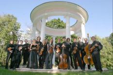 На именинах Екатеринбурга для уральцев выступит оркестр старинной музыки Pratum Integrum