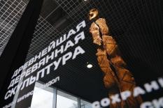 В «Екатеринбург-ЭКСПО» начал работу новый Мультиформатный центр для бизнеса и туризма