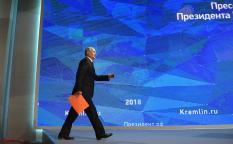 С 2021 года рост экономики России составит 3%