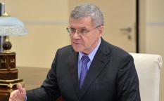 Путин освободил от должности генпрокурора России Чайку