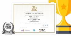 Свердловская IT-школа стала обладателем премии ООН и Юнеско
