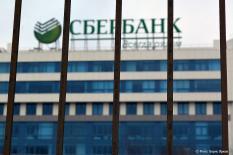 Сбербанк снизит ставку по ипотеке