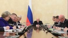 Мишустин поручил разработать программы развития проблемных регионов