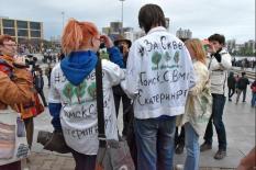 Конституционный суд внес поправки в процедуру согласования митингов