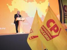 Эсеры объединятся с «Патриотами России» и партией Прилепина