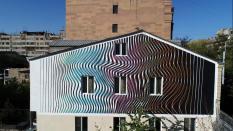Российский фестиваль стрит-арта стартует в Екатеринбурге