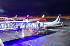 Аэропорт в Сургуте могут назвать именем промышленника Владимира Богданова