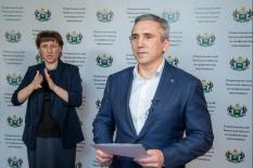 В Тюменской области введен режим самоизоляции
