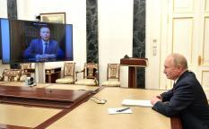 Путин принял отставку главы Ярославской области