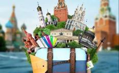 Правительство РФ выделит 320 млн. рублей на развитие внутреннего туризма