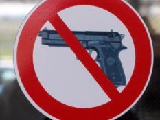В Свердловской области на время ЧМ-2018 запретят продажу оружия
