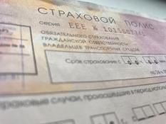 В Госдуме предложили изменить процедуру возмещения ущерба при ДТП