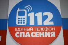 С 1 января в Свердловской области начнет работу единый телефон спасения