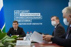 В этом году на Среднем Урале создано 7,6 тыс. новых мест в школах