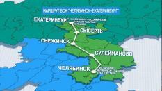 Гагарин: Запуск проекта Уральской ВСМ – это знаковая победа