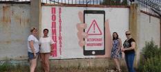 Мошенники на Урале обманывают пенсионеров, предлагая прививку от COVID-19