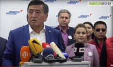 Сооронбай Жээнбеков: Я сделаю все возможное и невозможное, чтобы оправдать доверие народа