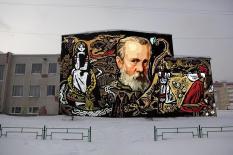На Урале появится серия граффити, посвященная сказам Бажова
