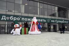 В Екатеринбурге открылся новогодний парк развлечений «СуперЁлка» (фото)