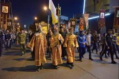 Крестный ход во время празднования Царских дней в Екатеринбурге