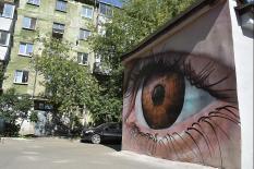 Фестиваль Public Аrt подарил Екатеринбургу новые арт-объекты (фото)