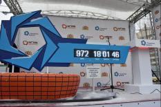 В Екатеринбурге стартовало строительство Ледовой арены УГМК (фото)