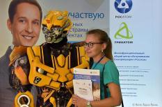 В Екатеринбурге проходит «атомный» чемпионат (фото)