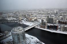 Конец недели на Среднем Урале пройдет под знаком «плюс»