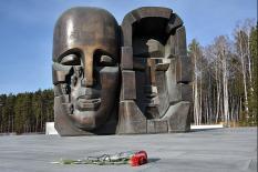 На Среднем Урале почтили память жертв политических репрессий (фото)