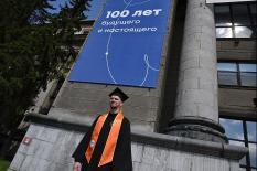 В России предложили создать студенческий капитал